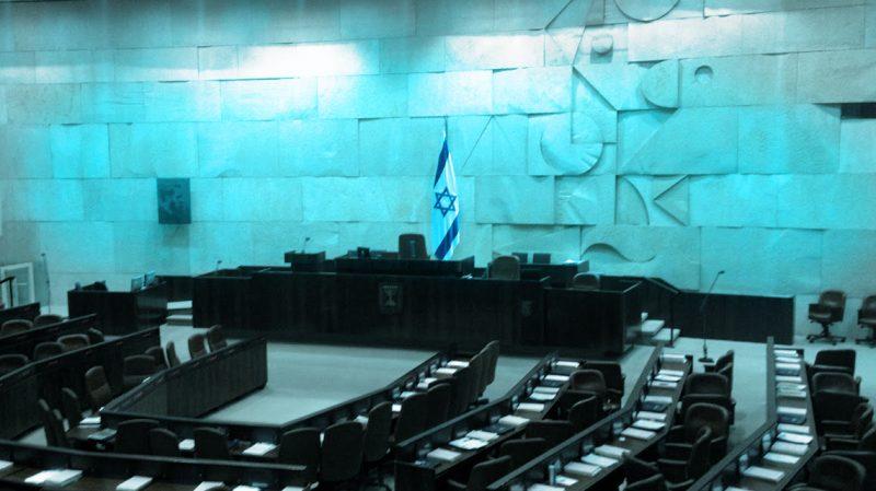 Knesset-Parlament-Israel Associació-Serviol-Jordi-Pujol